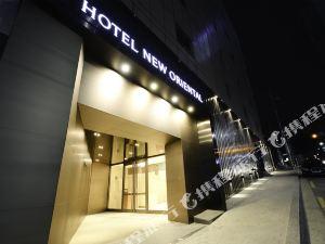 首爾明洞新東方酒店