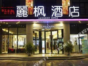 麗楓酒店(廣州高鐵南站洛溪地鐵站店)