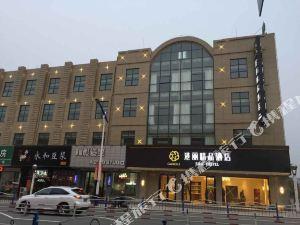 啟東港麗精品酒店