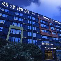 桔子酒店·精選(北京亦莊同濟南路店)酒店預訂