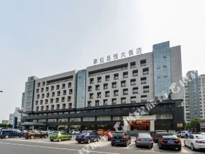 常州豪廷皇悅大飯店