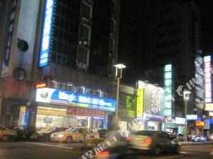 台中瑞君商務旅館(Zaw Jung Hotel)
