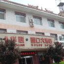 吉縣華聯壺口大酒店