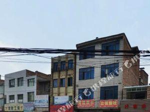 清鎮青龍旅社