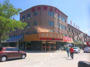 賀蘭銀豐商務酒店
