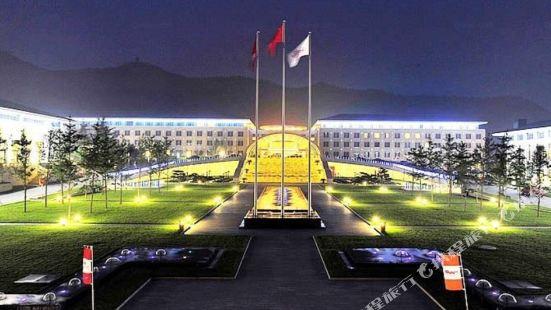 Sinopec Conference Center
