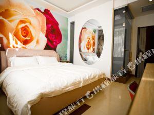 梅河口紅玫瑰情侶酒店