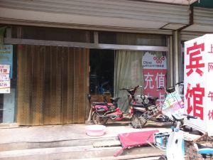 濟陽鑫順賓館