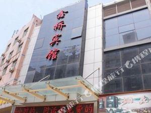 寶應鑫橋賓館