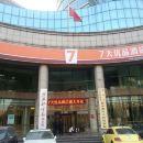 7天優品酒店(唐山新華道店)