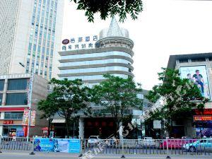 怡萊酒店(葫蘆島新華大街店)