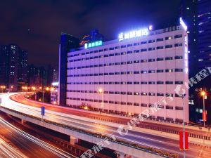上海延安西路和頤酒店