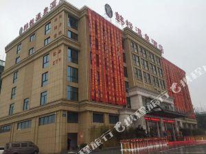浦江韓悅溫泉酒店
