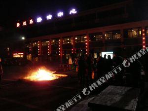泗洪洪澤湖濕地溫泉度假村(原新絲路接待中心)