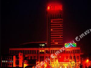 唐山錦江國際飯店