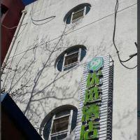 99優選酒店北京長椿街地鐵站店酒店預訂