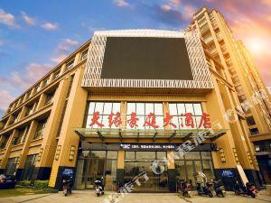 仙游天緣豪庭大酒店