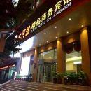 本溪太河樓精品商務賓館