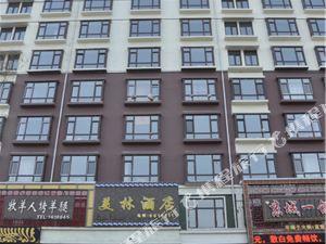 伊春美林酒店
