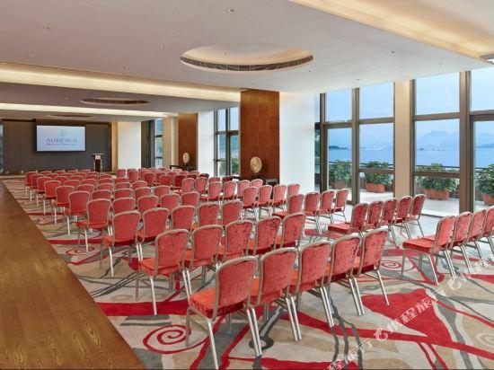 香港愉景灣酒店(Auberge Discovery Bay Hong Kong)會議室