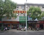 安慶宜江賓館