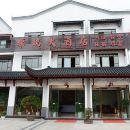 九華山華瑞大酒店