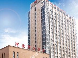 禹城阿波羅大酒店