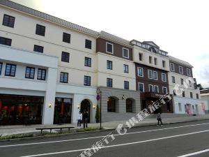 日光站經典酒店(Nikko Station Hotel Classic)
