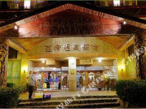 台東知本亞灣溫泉飯店(YAWAN SPA HOTEL)