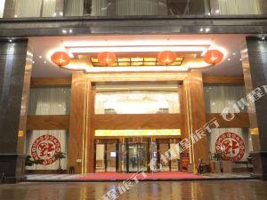 普寧黃金國際假日酒店