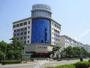 彭澤龍城大酒店