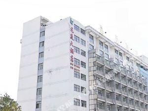泗陽龍庭大酒店