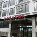 興安依山伴水大酒店