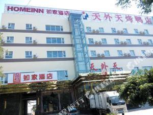如家快捷酒店(涿州范陽中路店)