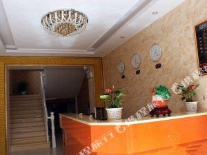 贛縣錦繡之家商務賓館