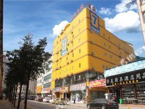 7天連鎖酒店(興義坪東大道店)