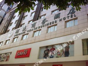佰連精品酒店(西安鐘樓店)