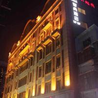 Zsmart智尚酒店(上海人民廣場店)酒店預訂