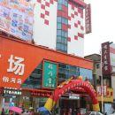 尚客優快捷酒店(湘潭易俗河店)