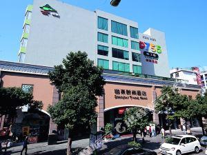 山水時尚酒店(深圳華強北店)