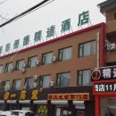城市便捷精途酒店(香河店)