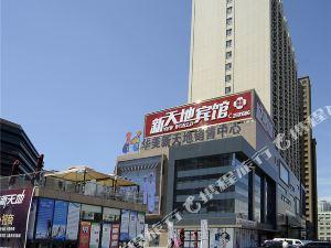 丹東新天地賓館