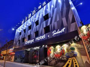 桔子酒店·精選(太原南內環店)