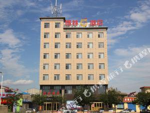河津博林酒店