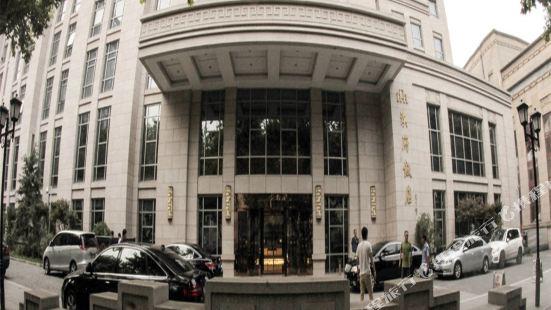 Hanfu  Hotel