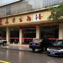 鶴峰華榮商務酒店