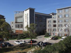九華山西峰山莊行政酒店