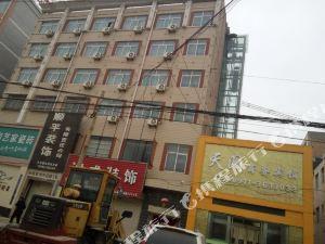 洛川天閱商務賓館