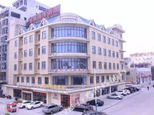 銅川盛禾商務酒店