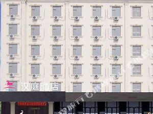 漢庭酒店(呂梁龍鳳大街店)